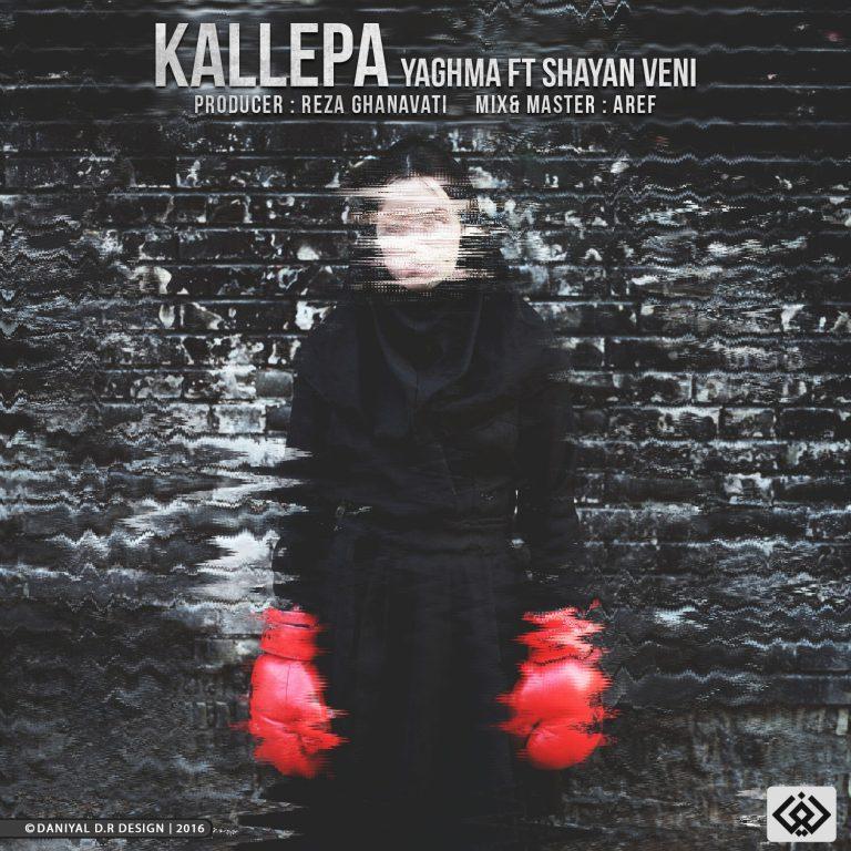 Kallepa (Ft Shayan Veni)
