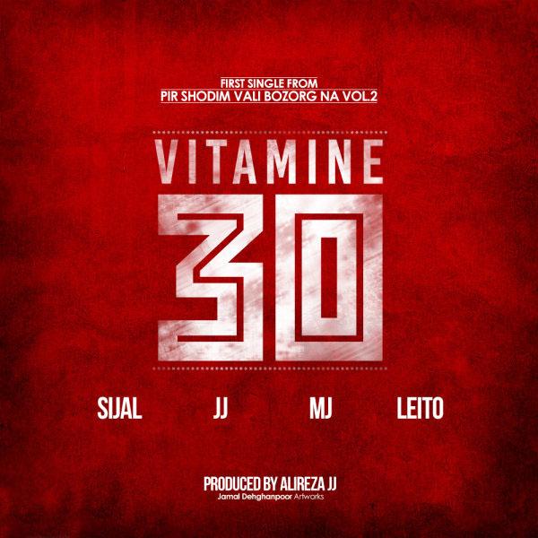 Vitamine30