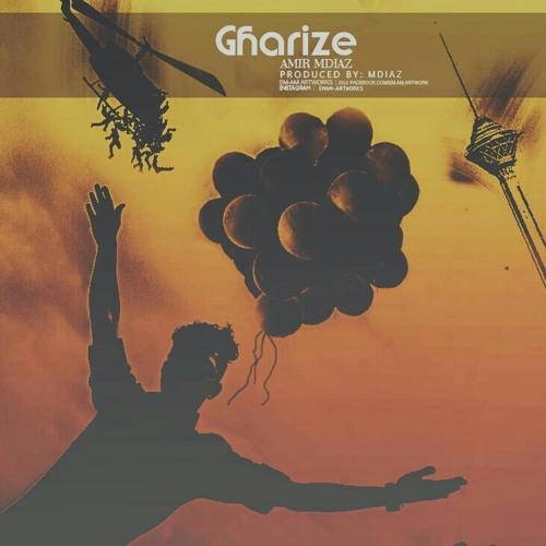 Gharize