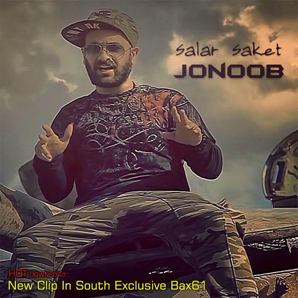 Jonoob