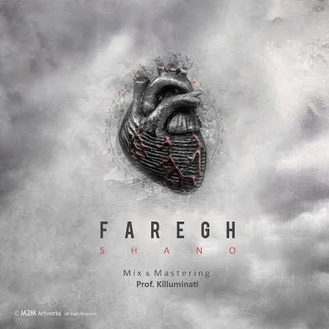 Faregh