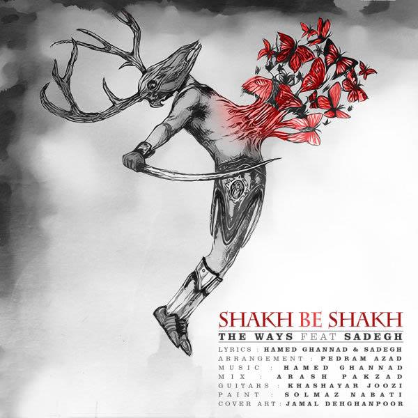 Shakh Be Shakh