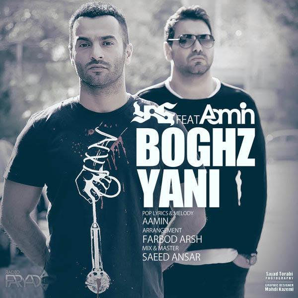 Boghz Yani