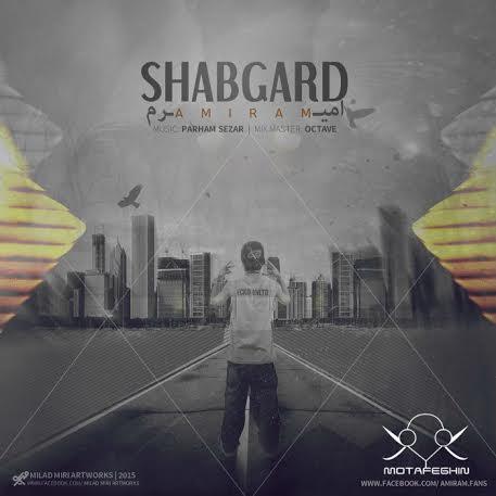ShabGard
