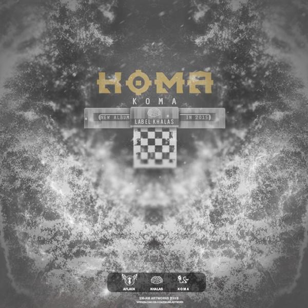 Koma (EP)