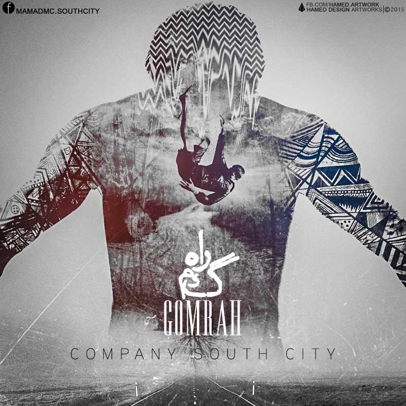 Gomrah