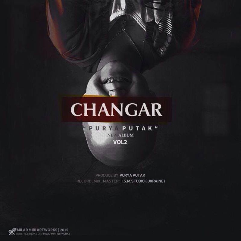 Changar (Vol II)