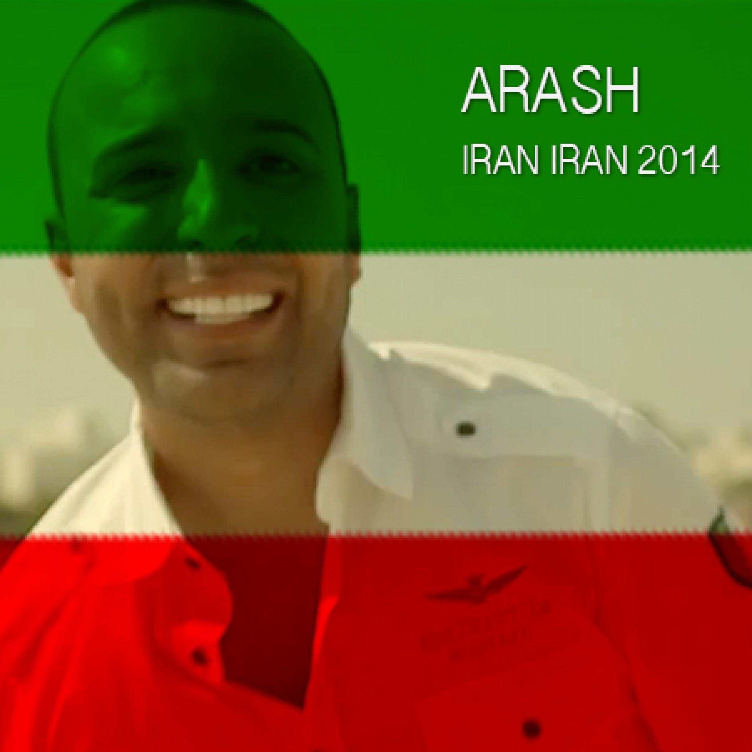 Iran Iran 2014