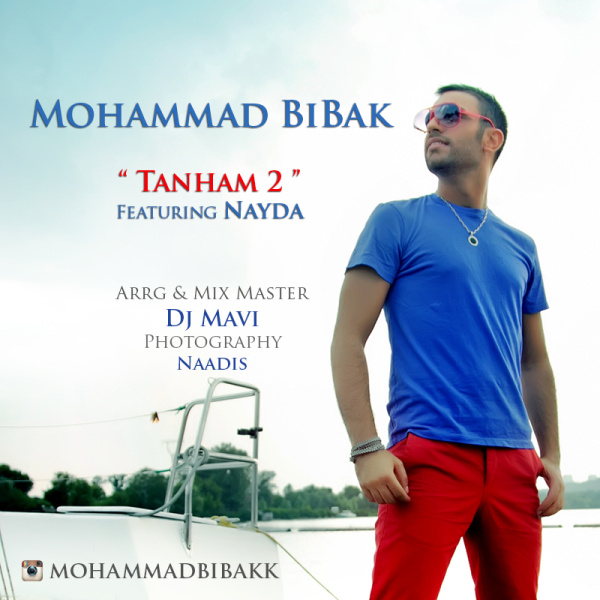 Tanham 2