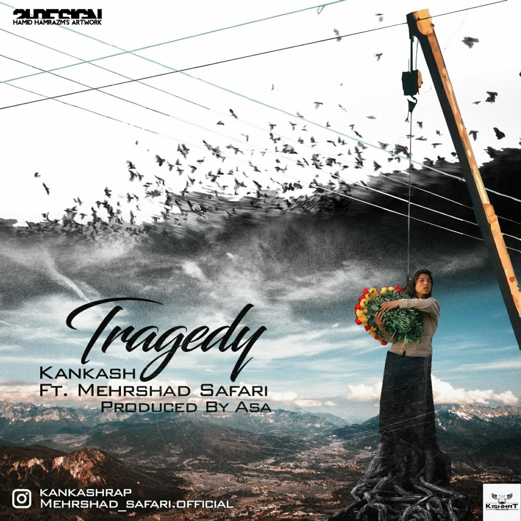 Teragedy