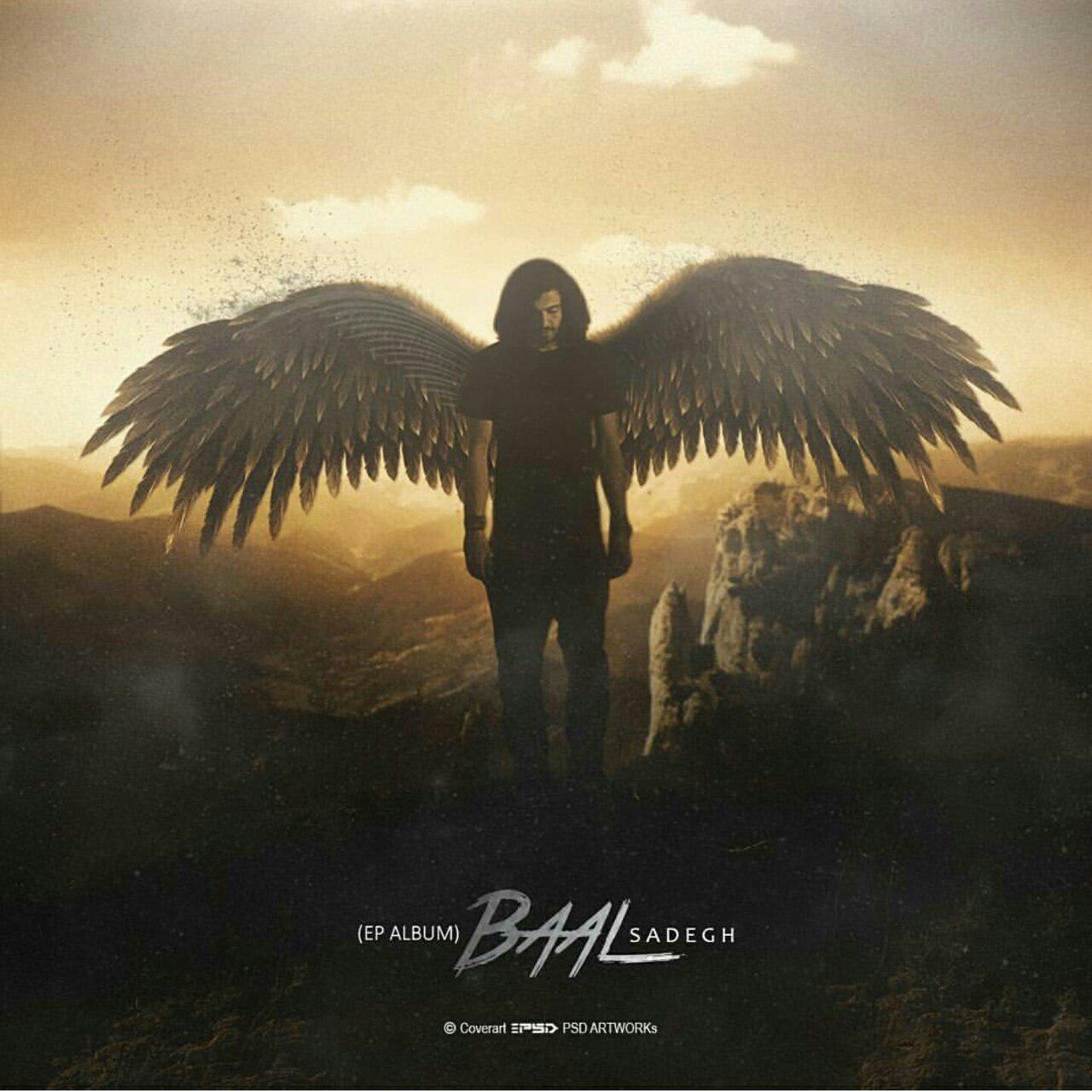 Baal (EP)