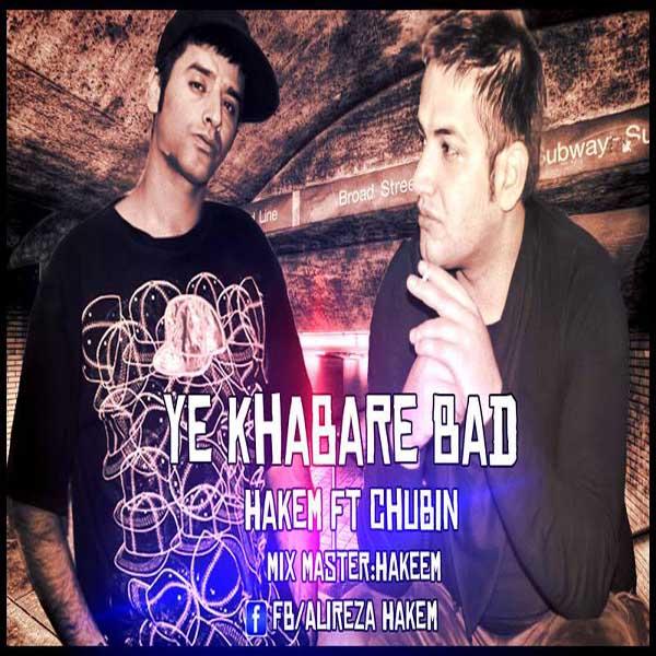 Ye Khabare Bad