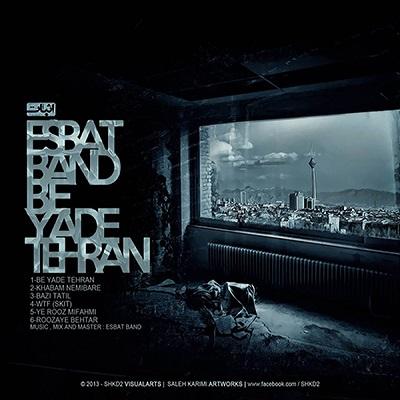 Be Yade Tehran