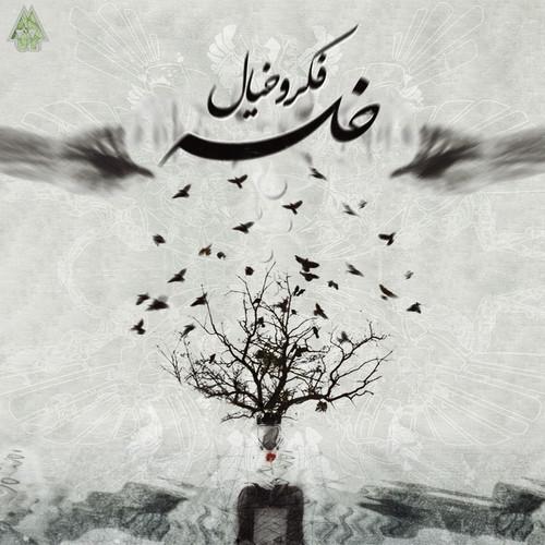 Hoshyari (intro)