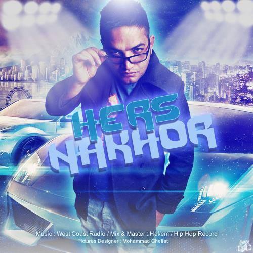 Hers Nakhor