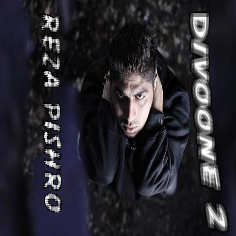 Divooneh 2