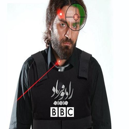 Interview (BBC)