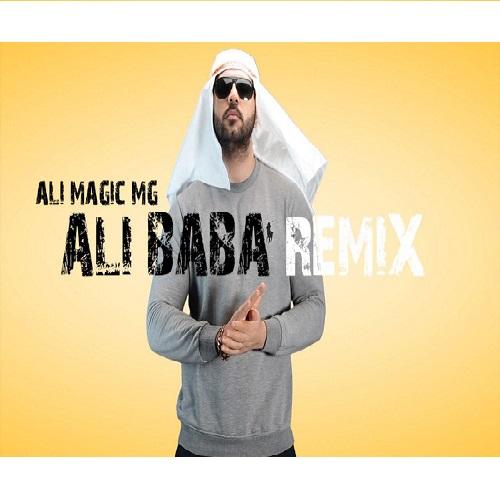 Ali Baba Remix