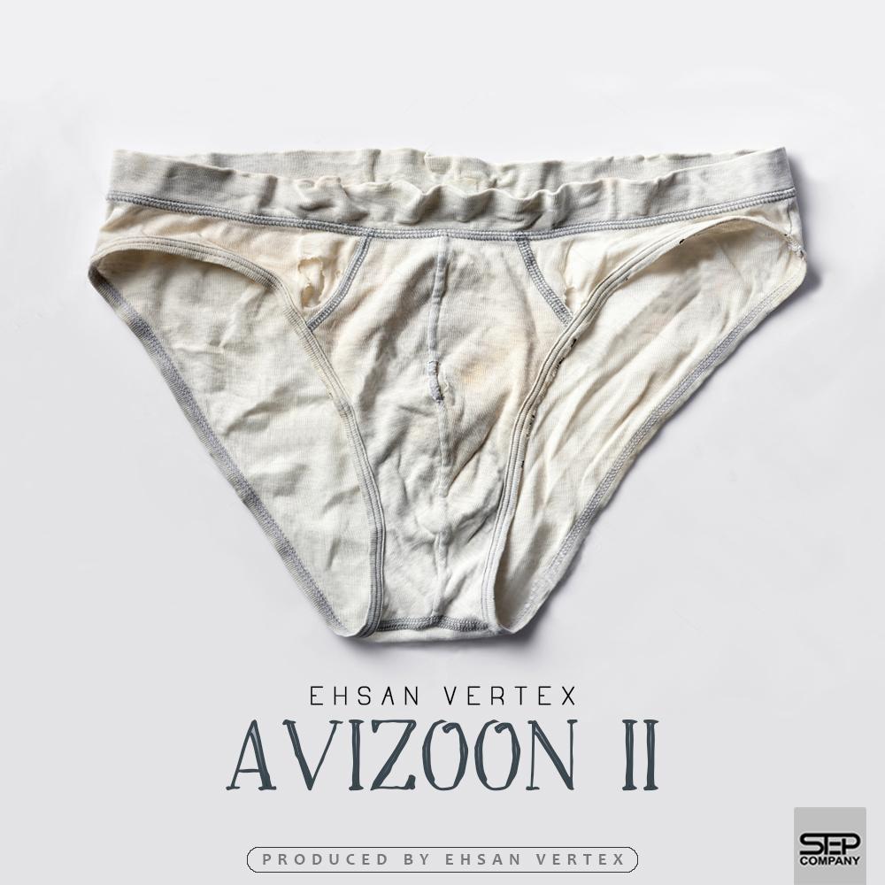 Avizoon 2