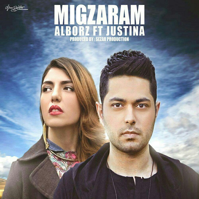 Migzaram (Ft Alborz)