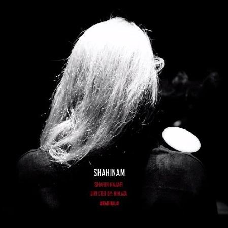 Shahinam