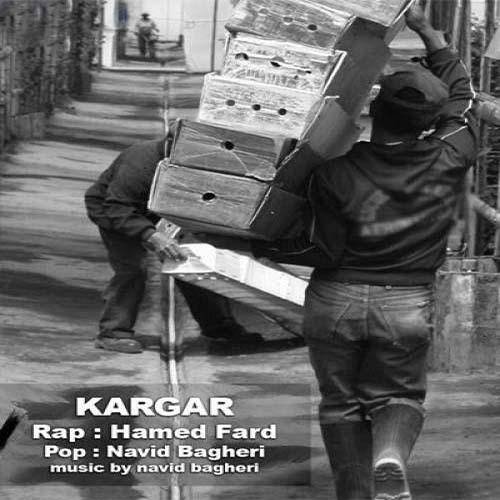 Kargar