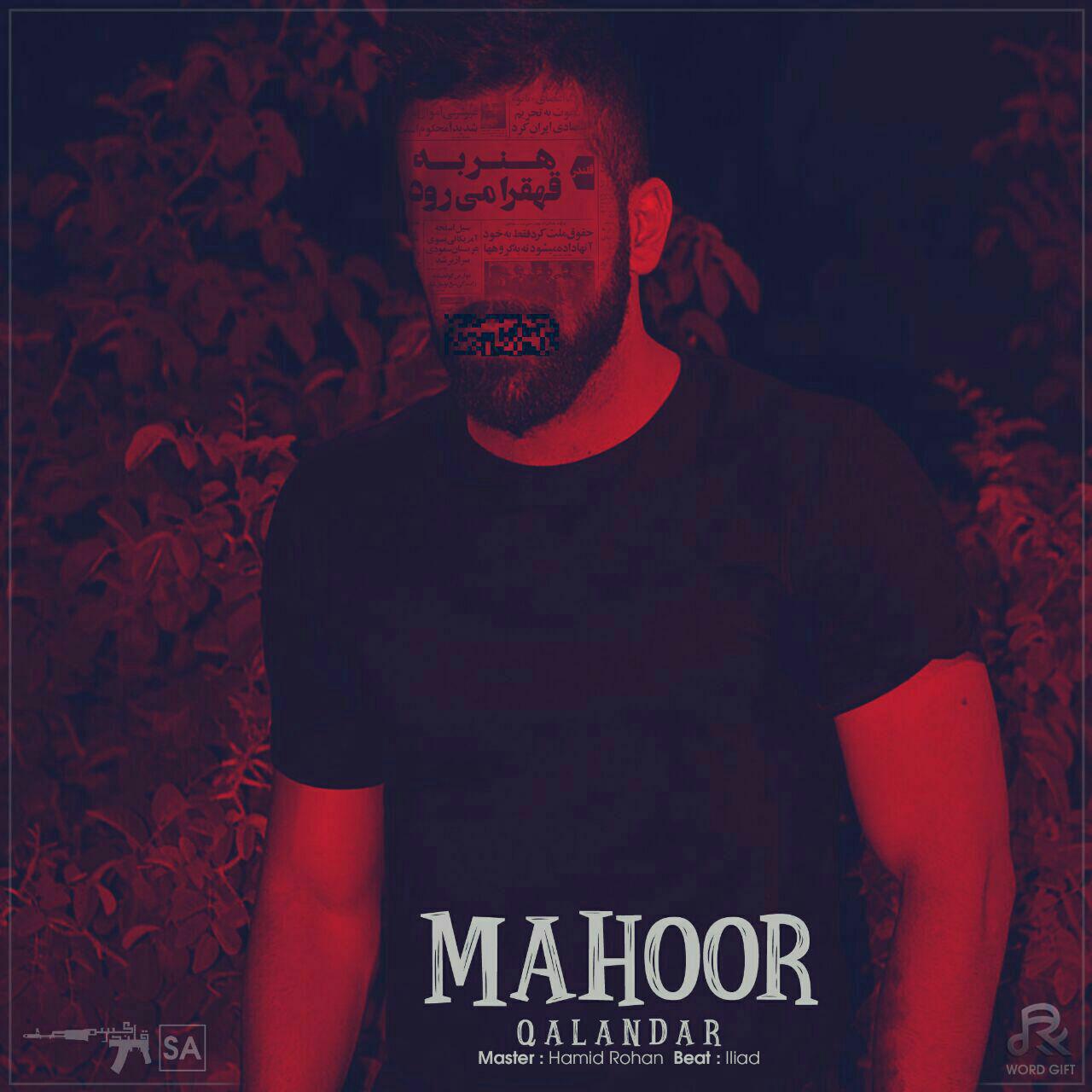 Mahoor