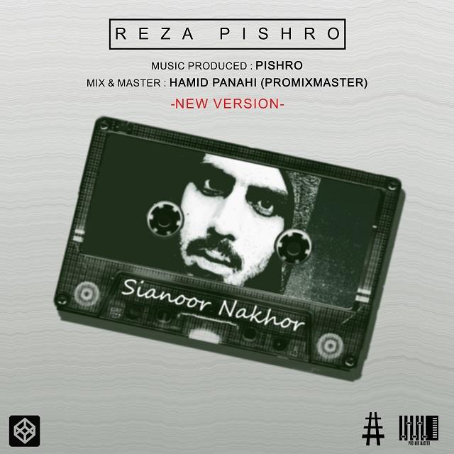 Sianoor Nakhor