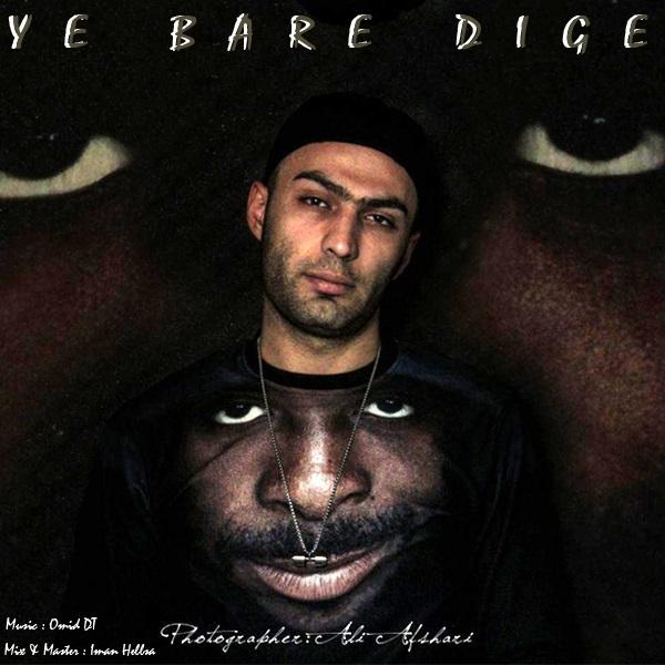 Ye Bare Dige