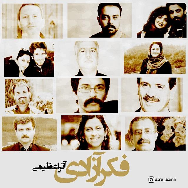 Fekre Azadi