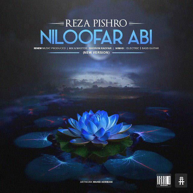 Niloofare Abi (New Version)