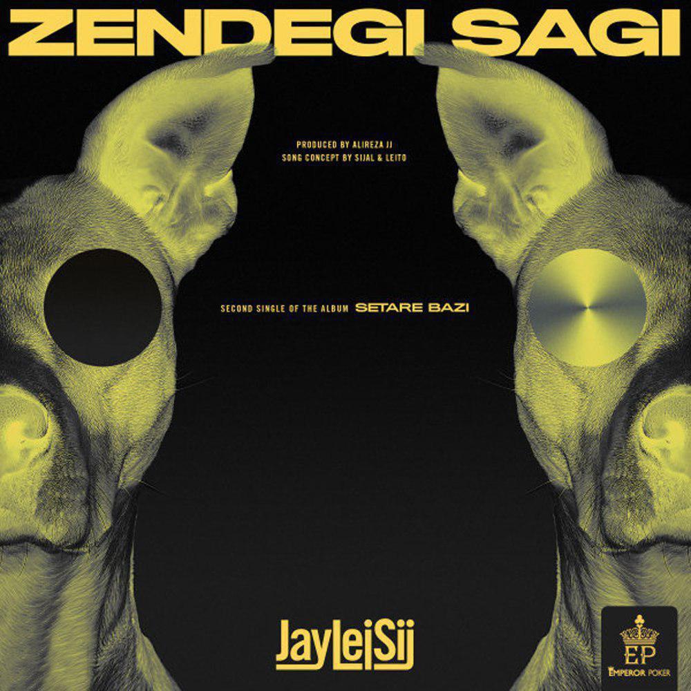 Zendegi Sagi