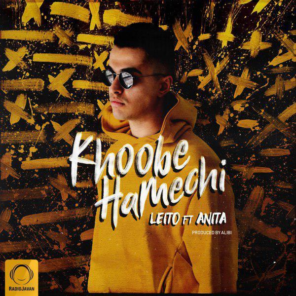 Khoobe Hamechi (Ft Anita)