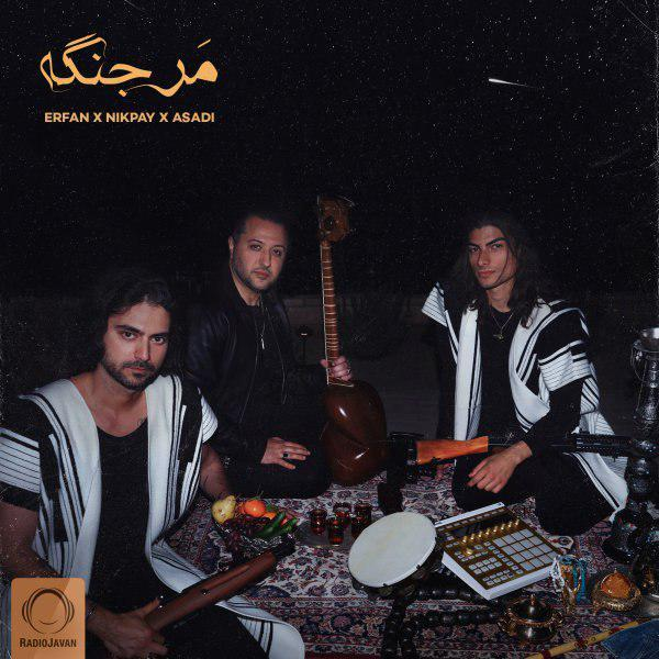 Mar Jange (Ft Hamed-Nikpay-Asadi)