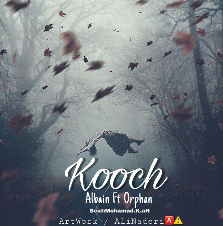 Kooch (Ft  iMan Albain)