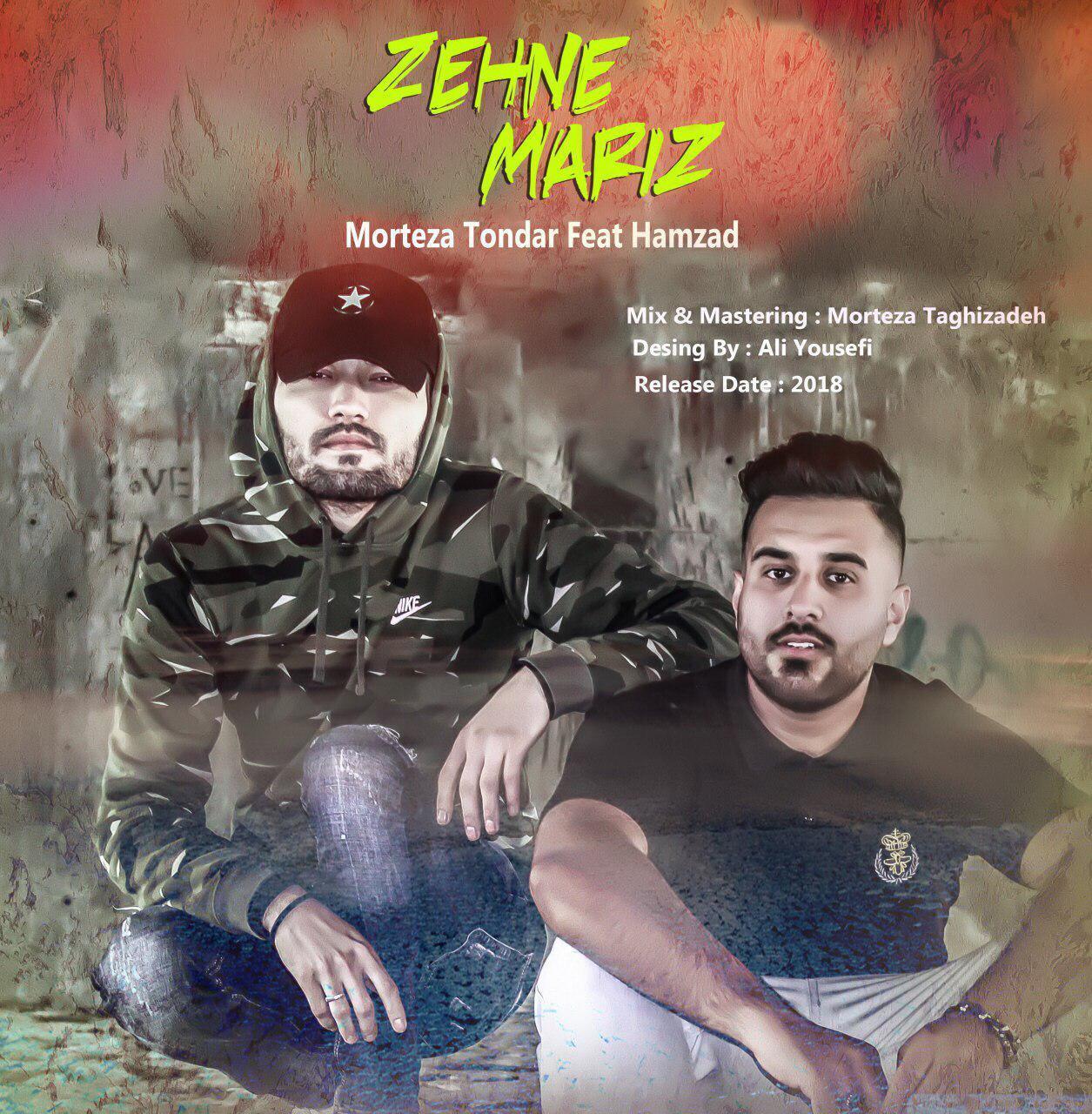 Zehne Mariz (FT Hamzad)