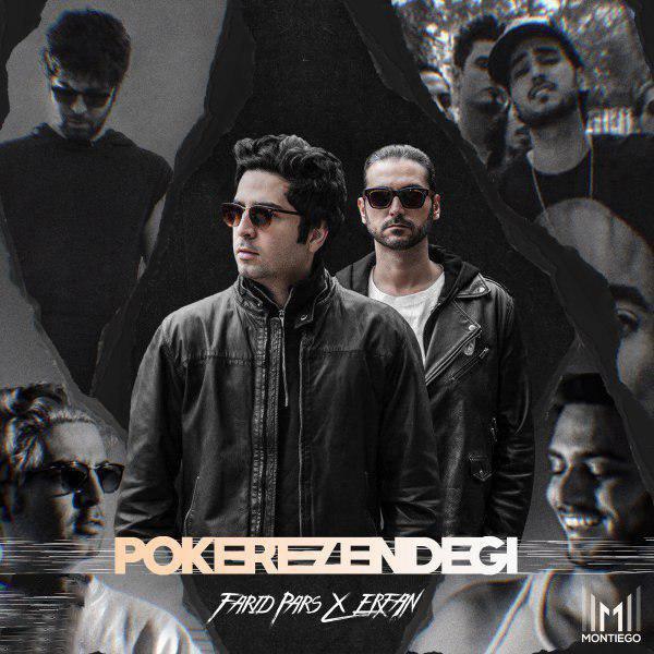 Pokere Zendegi (Ft Farid Pars)