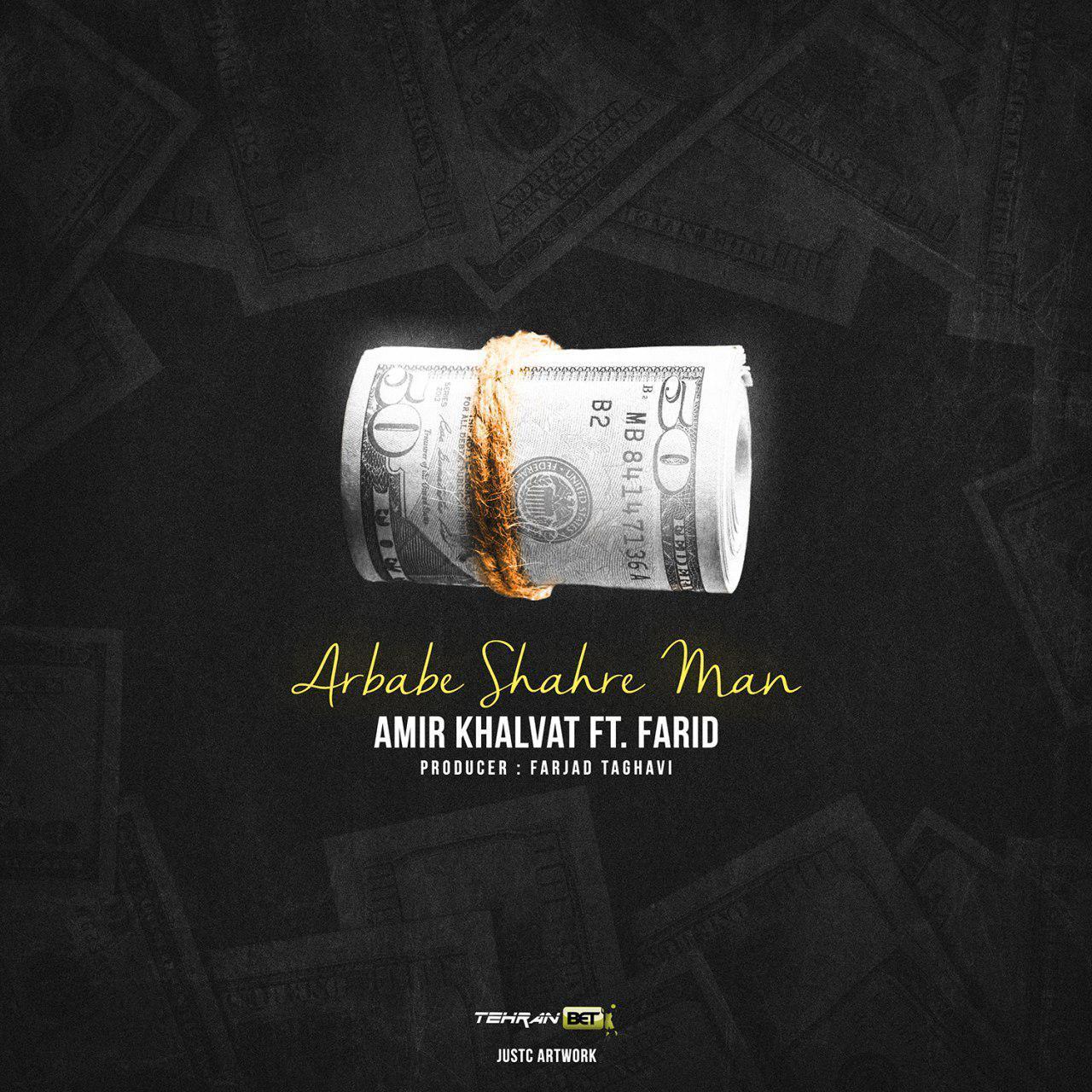 Arbabe Shahre Man (Feat. Farid)