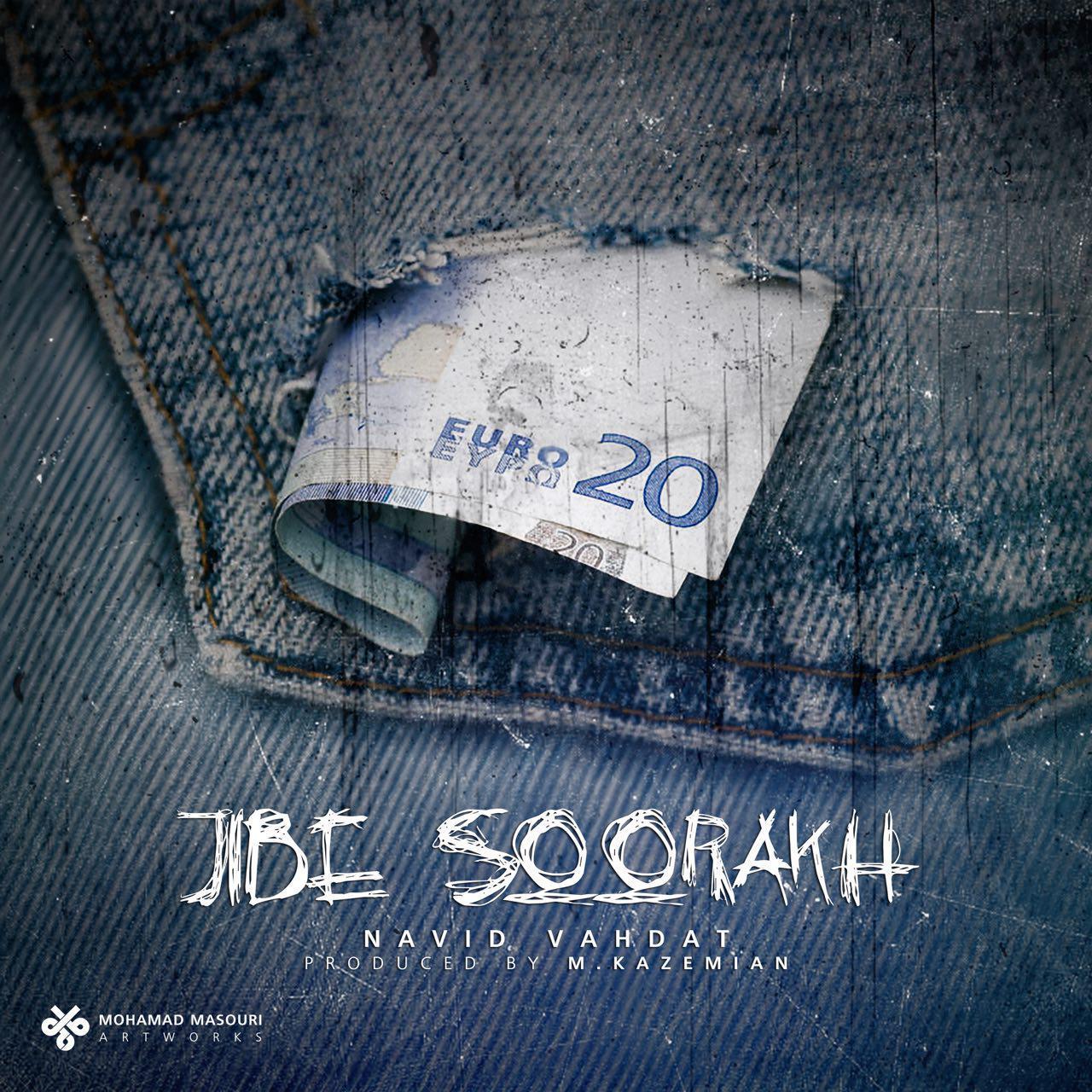 Jibe Soorakh