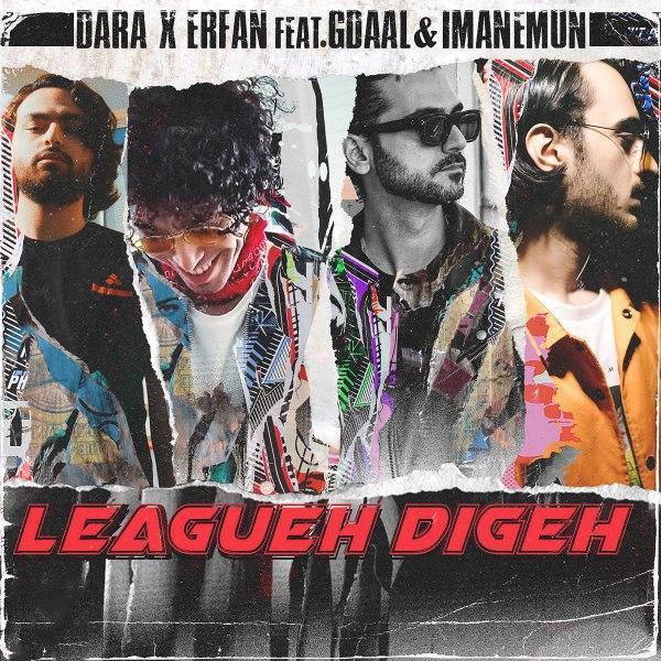Leagueh Digeh