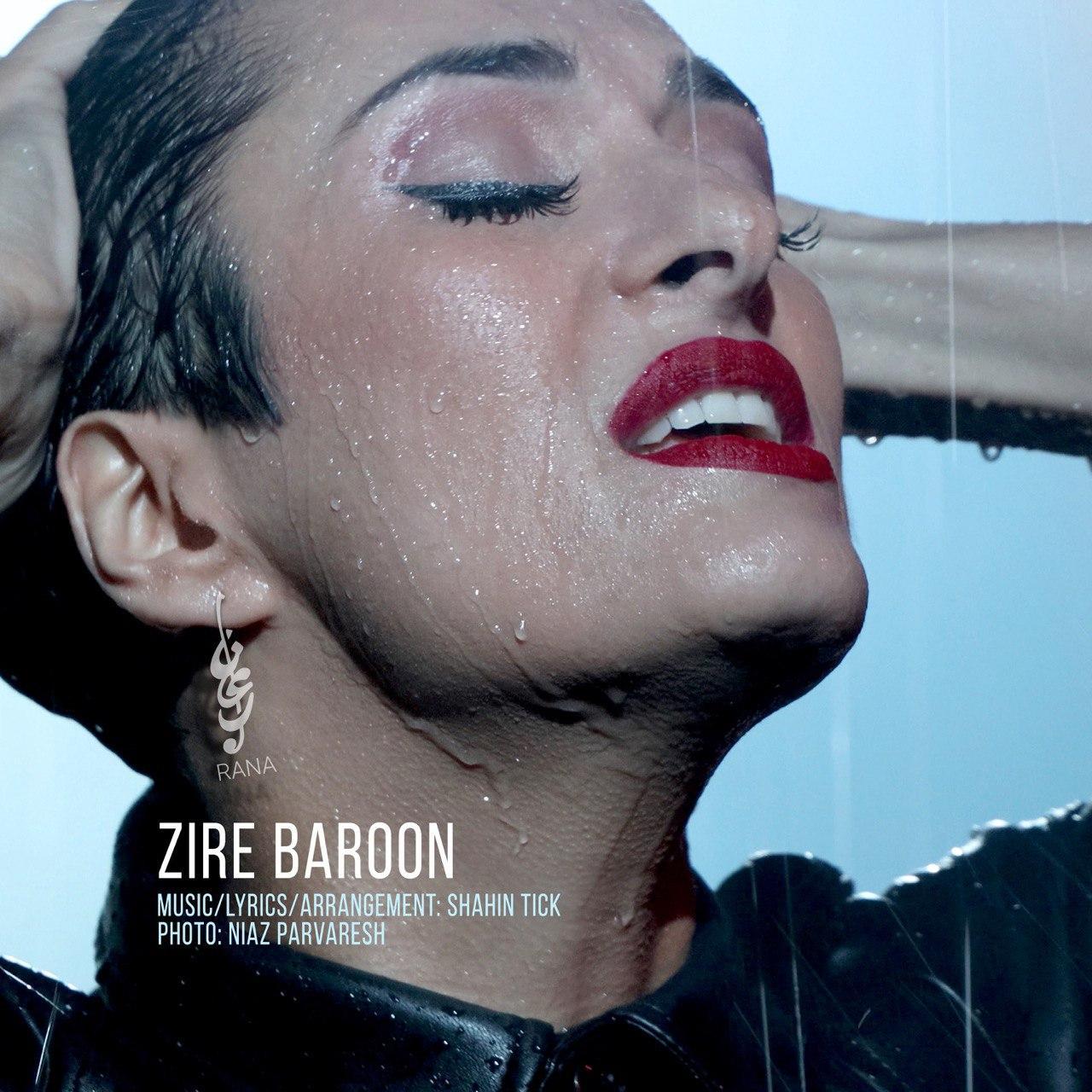 Zire Baroon